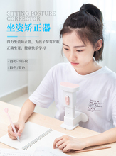 Posture Correction with Visual Protector Writing Frame for Primary School Students with Rigid Sitting Posture Corrector Anti-hunchback Reminder Head Down Adjustment of Myopia Eye Protector Writing Writing Frame