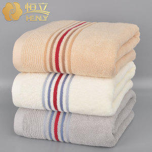 恒立浴巾纯棉成人男女情侣加厚大号<span class=H>毛巾</span>婴儿柔软吸水速干家用裹巾