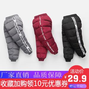 新款儿童保暖裤婴儿宝宝加厚羽绒棉裤男童女童中小童外穿休闲裤冬