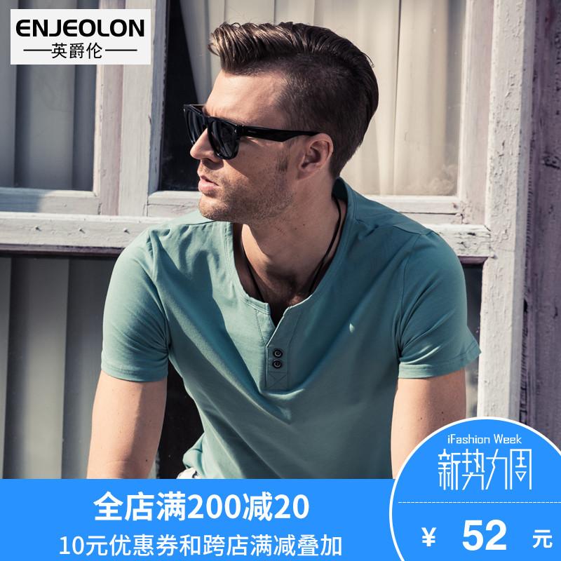 Bahasa Inggris Jue Lun Di Musim Panas Gaya Baru Pakaian Pria Kaus Lengan Pendek Warna Murni Boneka Amerika breeze Setengah Xiu Memperlihatkan Pertimbangan Ke V untuk Mendapatkan Xiu Blus Di Cami Kapas-Internasional