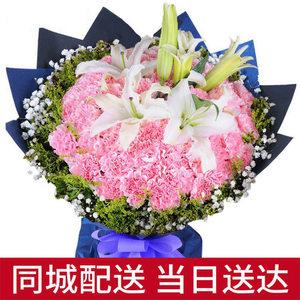 鲜花速递全国同城康乃馨花束生日礼盒北京上海天津重庆青岛花店
