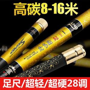 日本进口碳素钓<span class=H>鱼竿</span>手竿打窝竿8/10/12/13/15/16<span class=H>米</span>超轻超硬长节杆