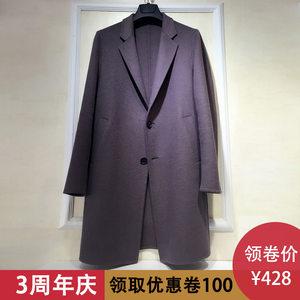 中长款<span class=H>韩版</span>新款双面羊绒<span class=H>大衣</span>男手工羊毛呢修身西装领双面呢外套潮