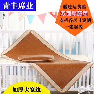 夏季儿童婴儿<span class=H>凉席</span>幼儿园午睡专用新生儿宝宝婴儿床垫<span class=H>凉席</span>双面藤席