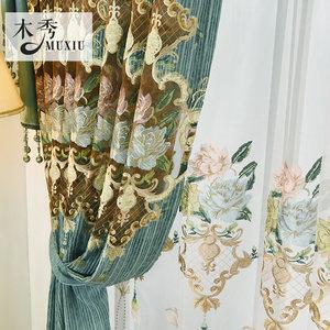豪华欧式窗帘客厅定制成品布料简约现代卧室大气雪尼尔绣花落地窗