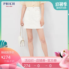 PRICH 2019 Summer Simple Commuting Fashion Jean Skirt Half-length Skirt PRWJ92512Q