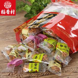 稻香村蜜麻花500g特产小吃食品多口味麻花零食麻花网红美食北京发
