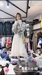 欧洲站2019春季新款欧货vivi正品女假两件格子<span class=H>衬衫</span>/净版薄纱裙子