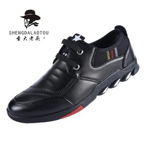 【专柜正品】休闲系带一脚蹬男皮鞋