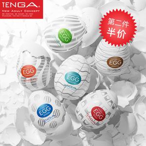 日本进口tenga egg自慰蛋飞机杯男性飞机蛋 丝袜自慰器情趣用品