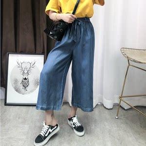 秀出大长腿 天丝牛仔阔腿裤女松紧腰牛仔裙裤百搭九分裤女裤18907
