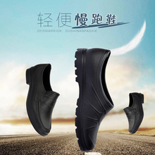 Tianding Rainfall Shoes, Men's Water Shoes, Rubber Shoes, Light, Slip-proof, Low-Help Chef Shoes, Men's Fashion Waterproof Work Shoes, Rubber Shoes