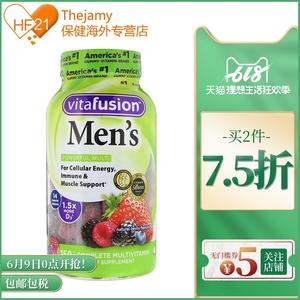 美国Vitafusion成人男性复合维生素矿物质软糖软果?#24378;?#30130;劳150粒#