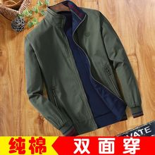 Middle-aged men's jacket with erect collar in spring and autumn pure cotton jacket