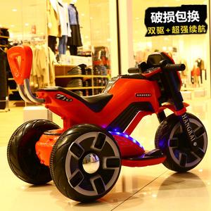 儿童电动摩托车三轮车男孩女孩宝宝电动车充电可坐大号双人玩具车
