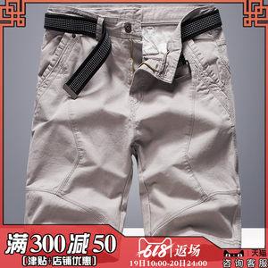 夏天裤子男5分薄款透气宽松大码青年帅气潮流纯色纯棉休闲五分裤
