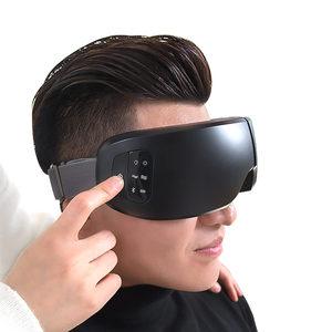 猪娃礼物日本GK眼部按摩仪器可加热缓解疲劳<span class=H>音乐</span><span class=H>蓝牙</span>智能温感<span class=H>眼罩</span>