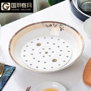 大号骨瓷<span class=H>饺子盘</span>沥水双层盘家用大容量陶瓷圆形水饺盘创意盘子菜盘