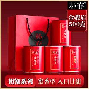 红茶新<span class=H>茶叶</span>金骏眉浓香型乌龙茶桐木关正山小种罐装礼盒装500g送礼