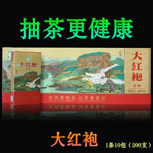 茶王<span class=H>大红袍</span><span class=H>乌龙茶</span>茶烟戒烟茶烟<span class=H>铁观音</span><span class=H>大红袍</span>薄荷细枝香烟女士茶烟