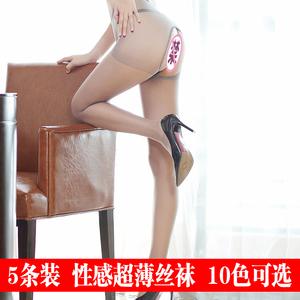 5条 超薄黑丝袜性感情趣彩糖果色日系防勾丝隐形打底美腿袜火辣骚