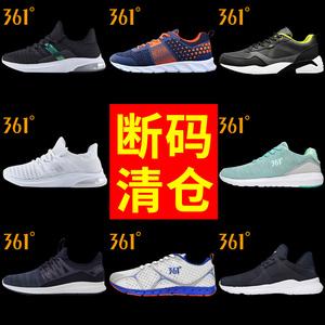 361男鞋女鞋<span class=H>运动鞋</span>男品牌清仓断码气垫跑步鞋361度春夏季休闲鞋子