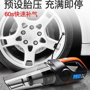 汽车载吸尘器加充气泵测压机四合一体两用双缸带车用打气大功率