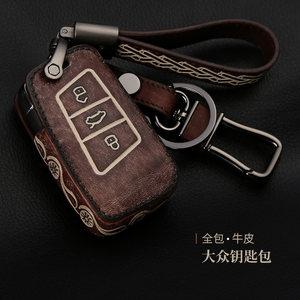 上海大众朗逸钥匙包套上汽真皮汽车遥控专用铝合金2017款17新款