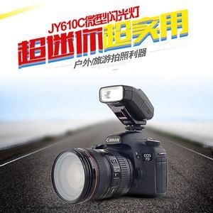 唯卓JY-610C适用佳能TTL闪光灯<span class=H>单反</span>100D60D5D3 70D闪外拍便携热卖