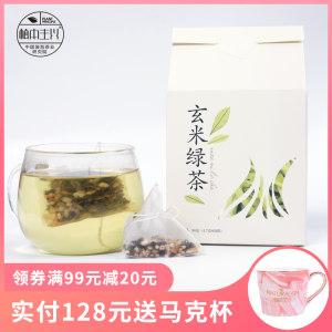 植本主义 日式<span class=H>玄米</span>绿茶三角袋泡<span class=H>茶包</span>绿茶茶叶礼盒装20泡包邮