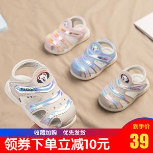 男宝宝凉鞋1-3岁2019儿童夏季毛毛虫彩带软底防滑学步鞋婴幼儿鞋
