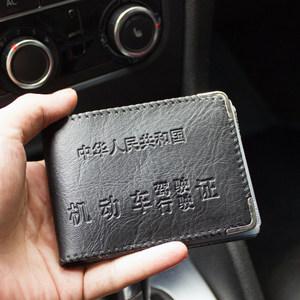 驾驶证皮套个性创意男驾照本保护套超薄女二合一证件机动车行驶证