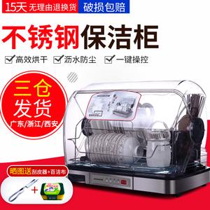 万昌 消毒柜立式 家用迷你不锈钢消毒碗柜 小型烘碗机碗筷保洁柜