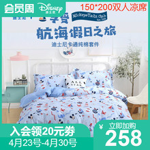 Disney Children's Pure Cotton Quilt Set, Four Bedding Sets, All Cotton Cartoon Bed Sheets, Three Adult 100 Cotton Sets