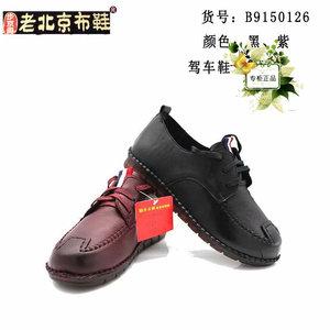 步京阁<span class=H>老北京布鞋</span><span class=H>女鞋</span>子单鞋爆款春季新款时尚休闲鞋帆布鞋金木鱼