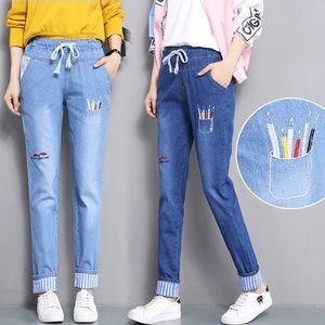 青少年秋装新款少女松紧腰宽松<span class=H>牛仔裤</span>初中高中学生加绒休闲长裤。