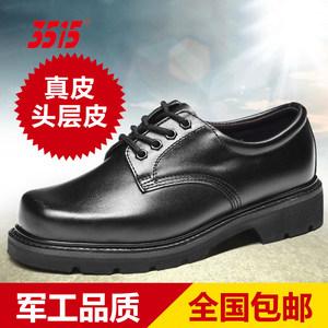 3515强人<span class=H>男鞋</span>春特种兵真皮鞋固特异真皮保安工装鞋劳保鞋大头皮鞋