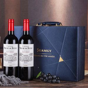 圣芝<span class=H>红酒</span>法国进口波尔多上梅多克中级庄<span class=H>干红</span>AOC葡萄酒2支装皮<span class=H>礼盒</span>