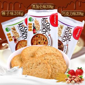 马奇新新榛子草莓榛子黑<span class=H>巧克力</span><span class=H>燕麦</span><span class=H>饼干</span>208g马来西亚进口