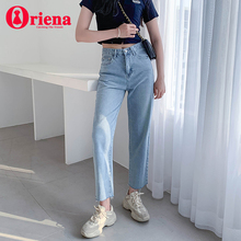 Summer hot boyfriend's fashionable loose-brimmed women's high-waisted jeans, straight pants, nine-minute pants, daddy's pants