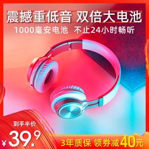 新券【史彽必抢】无线头戴式蓝牙耳机