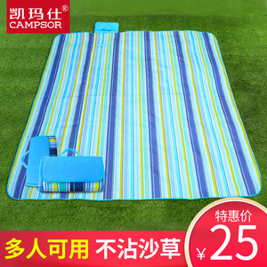户外垫子加厚防潮垫野餐垫野餐布便携草坪垫地垫郊游野炊防水春游