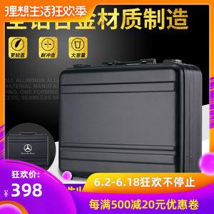 多功能公文箱密码箱手提箱商务电脑旅行铝合金属小16寸黑色定制