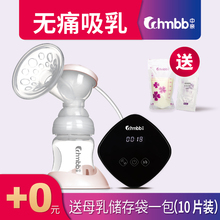 Intermediate parent milk sucker electric milker rechargeable full automatic breast sucker suction high silence painless portable DP50