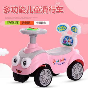 儿童1-3岁溜溜车<span class=H>扭扭车</span>男女宝宝玩具可坐婴幼滑行妞妞车新款大号