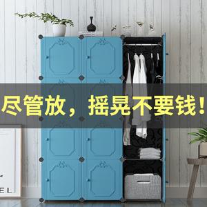 简易大<span class=H>衣柜</span>子简约现代经济型实木卧室组装塑料布挂小衣橱儿童宿舍