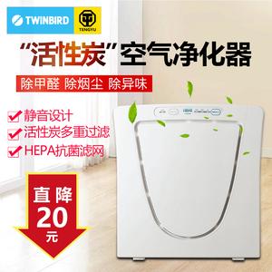 日本双鸟空气净化器家用小型室内<span class=H>氧吧</span>卧室活性炭除甲醛除烟去异味