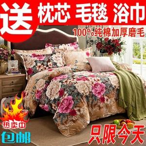 炫耀水星全棉磨毛四件套加厚保暖纯棉1.5 1.8m<span class=H>床上</span>床单被套秋冬季