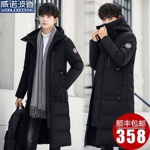 2018新款冬季男士<span class=H>羽绒服</span>潮流中长款帅气加拿大风过膝长款大鹅外套