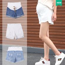 Pregnant women's jeans, shorts, summer dress, fashion pregnant women's pants in spring and summer wear safety underpants